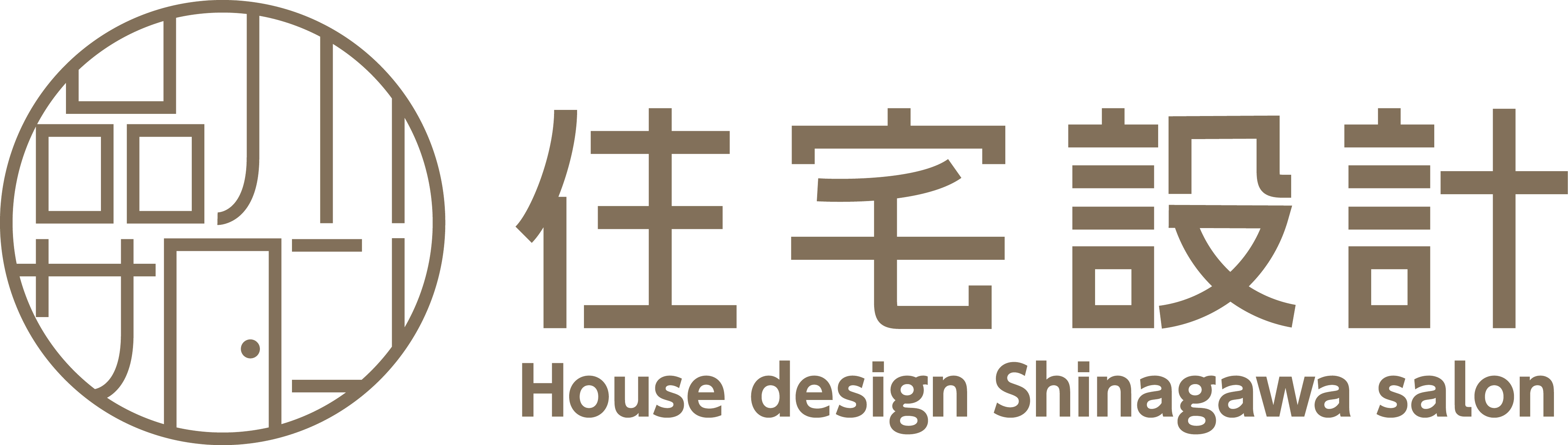 住宅設計品川サロン